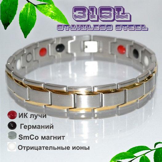 Магнитный браслет купить красноярск
