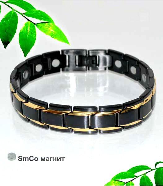 Магнитные браслеты купить в самаре